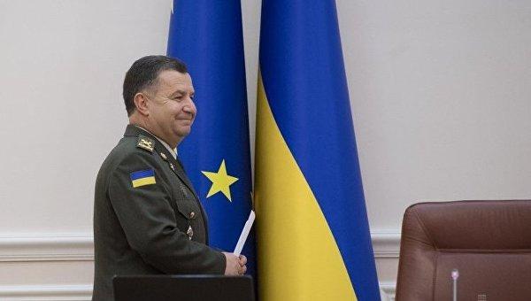 Полторак призвал офицеров запаса вернуться вряды ВСУ