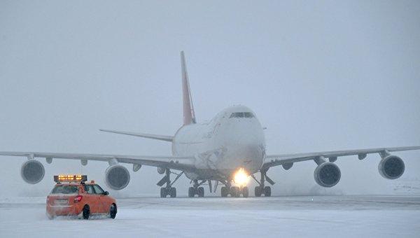 Московский аэропорт Домодедово