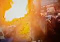 Момент взрыва в турецком Измире. Видео