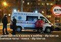 Скорая помощь на улице Народного ополчения в Киеве
