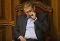 Портнов выложил запись разговора Пашинского о захвате власти. Аудио