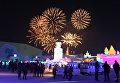 Открытие зимнего фестиваля в Харбине: фейерверк и дворцы изо льда. Видео
