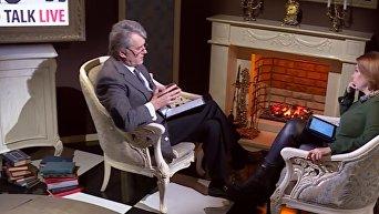 Ющенко: Майдан удался для тех, кто был на трибуне. Видео.