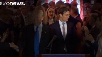 Зять Дональда Трампа станет его старшим советником. Видео