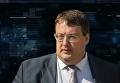 У подстреленного Пашинским мужчины много влиятельных защитников - Геращенко. Видео
