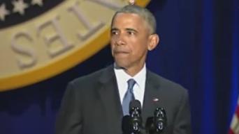 Прощальная речь Барака Обамы. Видео