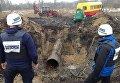 Прорыв трубы в Луганской области