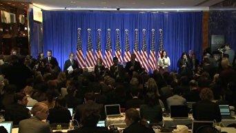 Пресс-конференция Дональда Трампа. Видео