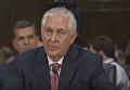 Тиллерсон за сильный ответ России из-за Крыма. Видео