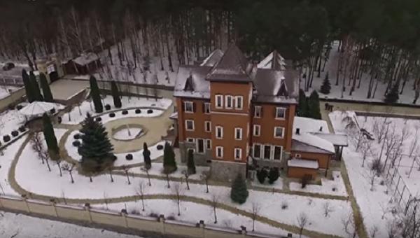 Дом, приобретенный тещей Александра Турчинова под Киевом