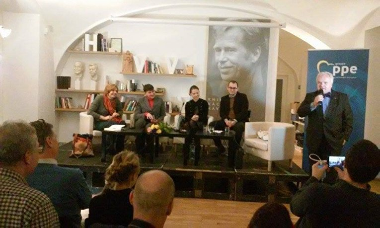 Визит Надежды Савченко в Прагу