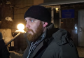 Конфликт в Лукьяновском СИЗО: комментарий торнадовца. Видео
