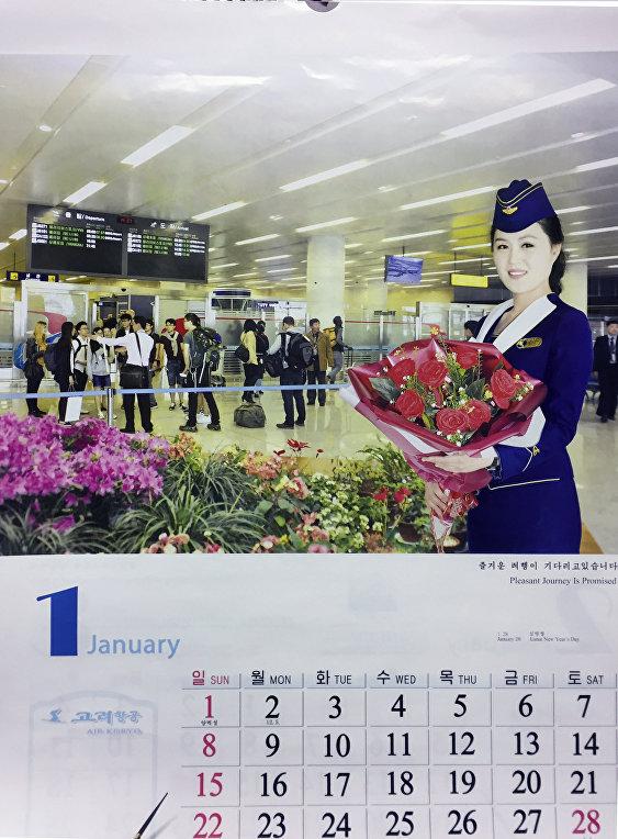 Стюардесса держит цветы в одном из аэропортов Северной Кореи.