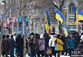 Протест против действий городской власти в Днепре