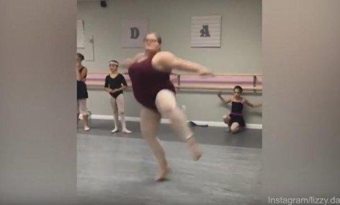 Балерина Лиззи Хоуэлл