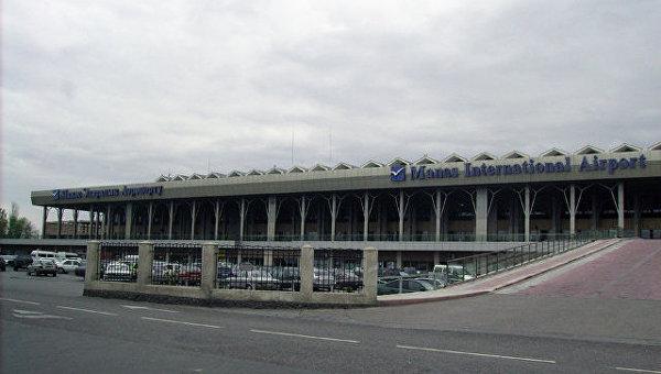 Аэропорт Манас