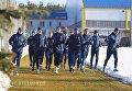 Первая тренировка киевского Динамо в новом году