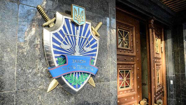 Здание ГПУ в Киеве. Архивное фото