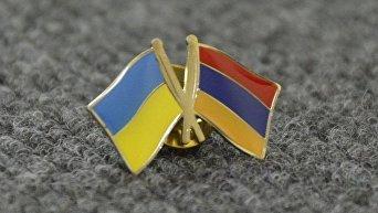 Флаги Украины и Армении