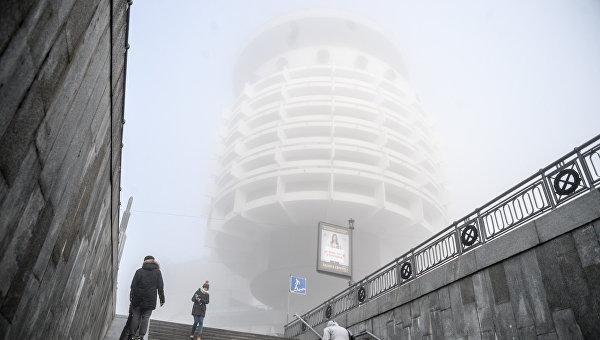 Киев, туман