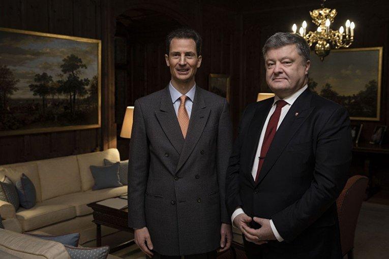 Президент Украины Петр Порошенко встретился с наследным принцем Алоизом Лихтенштейнским