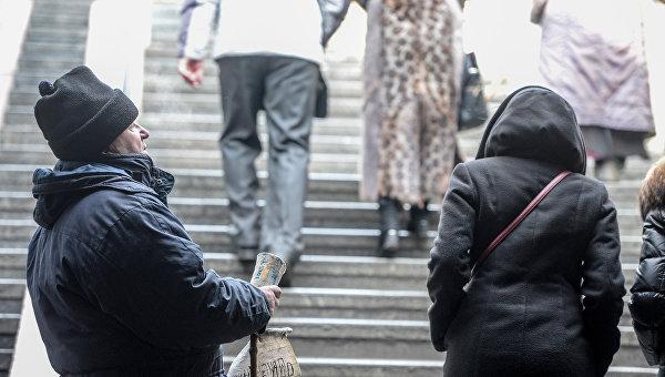 Рева: Количество бедных вУкраинском государстве уменьшилось