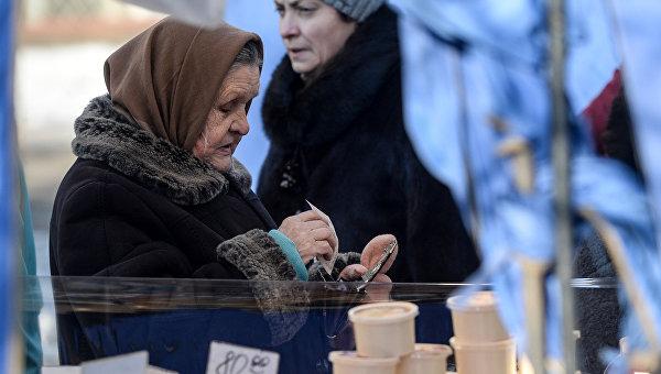 Какая пенсия будет у инвалидов 1 группы в 2017 году в казахстане