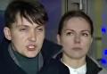 Брифинг народного депутата Надежды Савченко. Полная версия