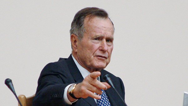 Джордж Буш (старший)