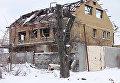 Разрушенный дом на одной из улиц в Донецке. Архивное фото