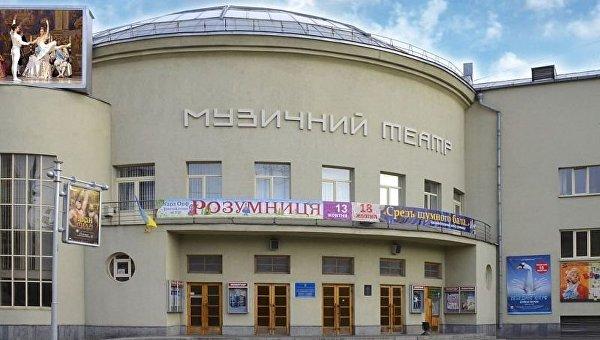 Муниципальный академический театр оперы и балета для детей и юношества