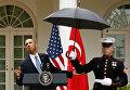Барак Обама под дождем