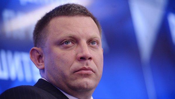 ВМолдове отреагировали на«Малороссию» Захарченко
