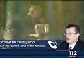Грищенко: инаугурация президента США не финансируется из бюджета, поэтому приглашение платные