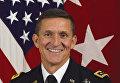 Майкл Флинн, кандидат советника президента по национальной безопасности