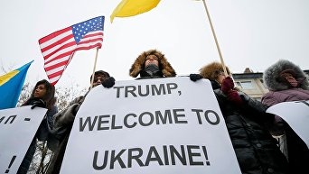 Активисты митинговали в поддержку Дональда Трампа в Киеве в день инаугурации нового президента Соединенных Штатов