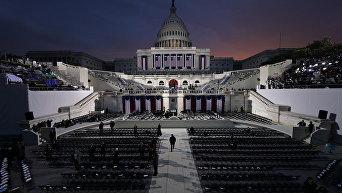 Капитолий перед началом инаугурации президента Дональда Трампа