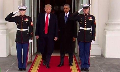Обама и Трамп покидают Белый дом