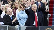 Церемония инаугурации Дональда Трампа