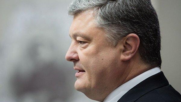 Президент Петра Порошенко. Архивное фото