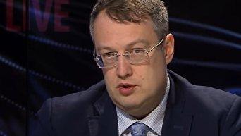 Геращенко: Рада отменит закон Савченко в феврале. Видео
