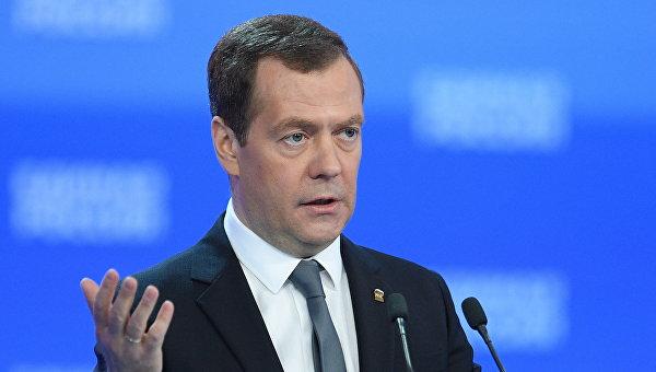 Медведев призвал аграриев «расстаться силлюзиями»