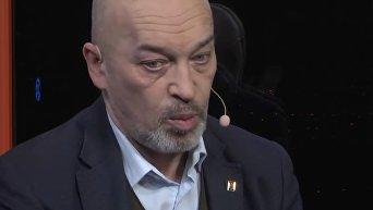 Тука жестко раскритиковал законопроект о блокаде Донбасса.Видео