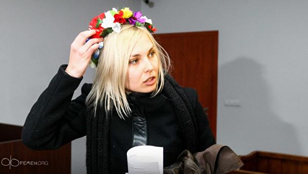 Активистка FEMEN сообщила опрекращении существования движения