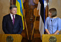 Петр Порошенко и президент Эстонии Керсти Кальюлайд
