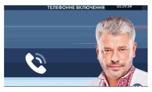 Нардеп Бублик о выходе из фракции БПП. Видео
