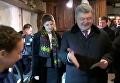 Встреча четы Порошенко с украинской диаспорой в Эстонии
