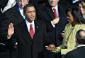 Инаугурация Барака Обамы, Библию держит супруга Мишель, 20 января 2009 года