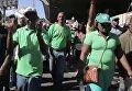 В Доминиканской республике прошел массовый антикоррупционный марш. Видео