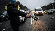 Перекрытие движения на Бориспольской трассе под Киевом, 24 января 2017 года